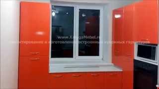 Кухонный гарнитур, в Кошелев проекте, Калуга, П-образный, размеры: 270 х 365 х 181 см.