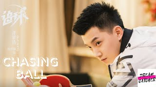 chinese drama 2019 eng sub - TH-Clip