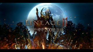 IceXgame - TH-Clip