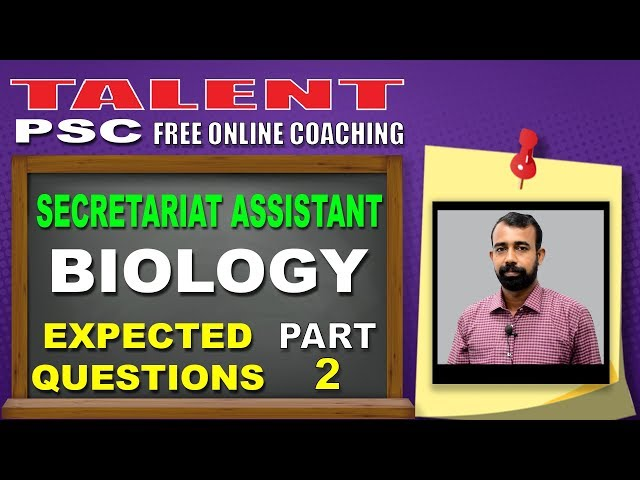 100% MARKS FOR BIOLOGY | Degree Level | Secretariat Assistant | BIOLOGY | EXPECTED QUESTIONS- 2