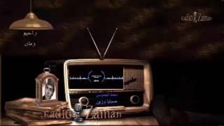 31 محمد الجموسي صبايا وزين تحميل MP3