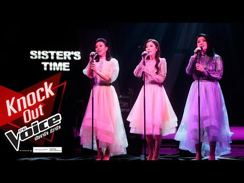 Sisters's Time - All The Things You Are - Knockout - The Voice Thailand 2019 - 18 Nov 2019