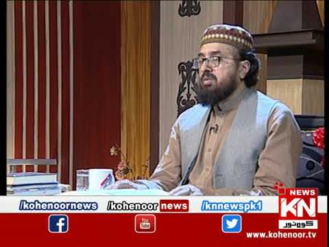 Qasas ul Anbiya 10 May 2020 | Kohenoor News Pakistan
