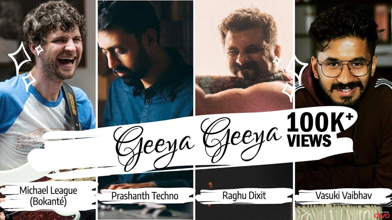 Geeya Geeya Lyrics - Raghu Dixit - spider lyrics