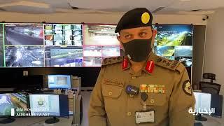 """Video: 6000 Kamera Pengintai Pusat Komando dan Kontrol Untuk Keamanan """"Duyuf Rahman"""""""