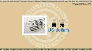 Survival Chinese Lesson 3 : Currency Exchange - Learn Chinese with Ninhao