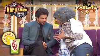 गुलाटी ने छुपाया Shahrukh का दारू का Truck! | The Kapil Sharma Show | Comedy Shots