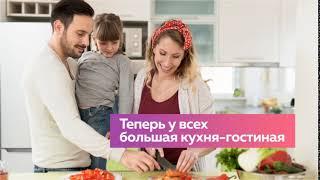 Большая кухня-гостиная