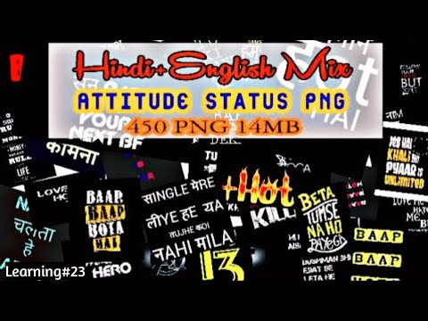CB Text png hindi english mix download all in hindi || Must watch