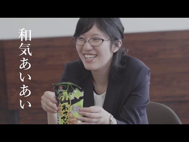 株式会社 江戸屋 企業紹介動画(採用)
