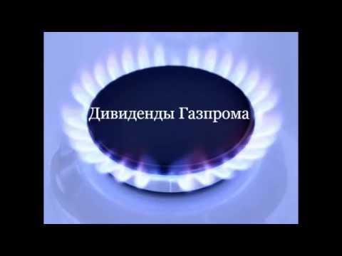 Как купить опцион на московской бирже