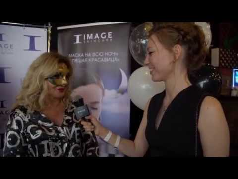 IMAGE Skincare Launch 2017