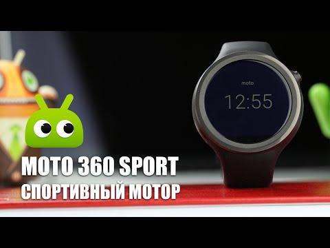 Обзор Moto 360 Sport