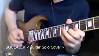 AC/DC SQUEALER Insane Guitar Solo Cover HD