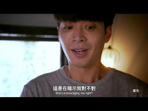 金管會微電影「防制詐騙-案例篇」-手鍊的真相(完整國語版)