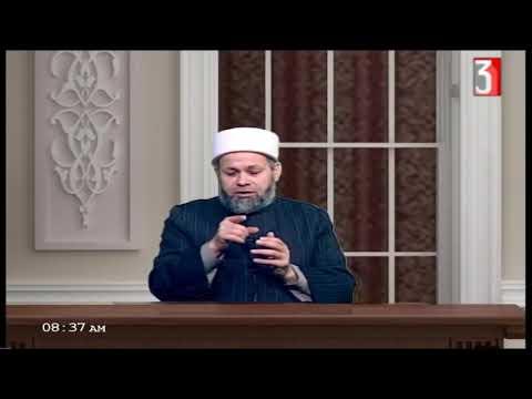 فقه شافعي للثانوية الأزهرية ( حقوق الله تعالى ) أ سعد النجار 03-05-2019