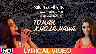 Tomar Khola Hawa | Lyrical Video | Times Music Bangla