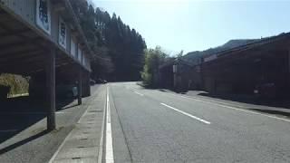 駐車場から徒歩で山城屋までのyoutube