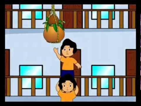 Short Animated Video