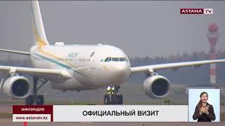 Нурсултан Назарбаев прибыл с официальным визитом в Финляндию