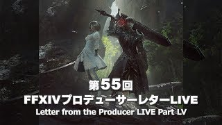 FINAL FANTASY XIV Letter from the Producer LIVE Part LV