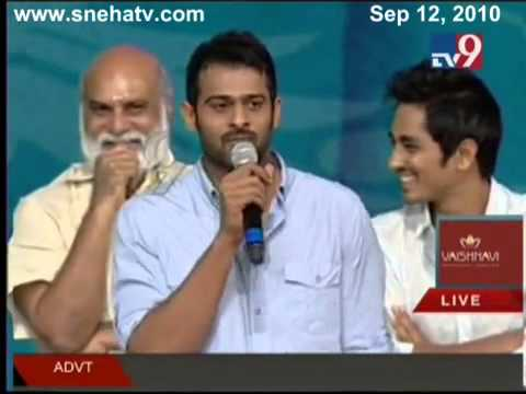 Prabhas Speech at Brindavanam Audio Launch