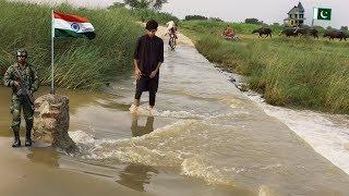 Pak Village Near Border Of India Pak #PindSakmal - Shakargarh