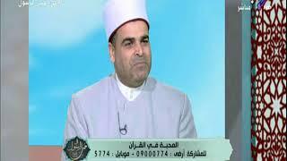 تحميل اغاني في حب الرسول - الشيخ عثمان البسطاويسي يكشف حب النبي لنا وكيف اخبر اصحابة عنا MP3