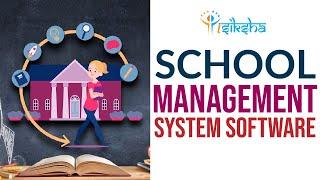 School Management System Software