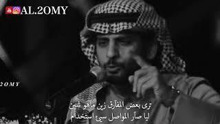 سعد علوش _ قصيدة الارقام