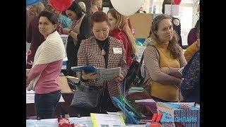 Волгоградские педагоги смогут купить за деньги чужой опыт