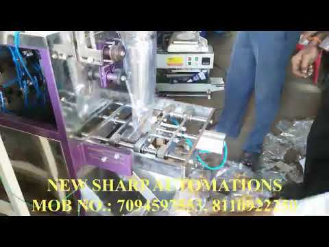 Double Head Automatic Weighing Pouch Packing Machine
