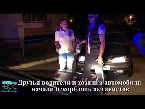 """Пьяный водитель: """"Только вот жахнул!"""""""