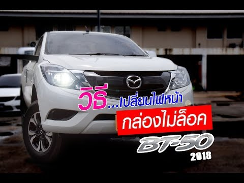 SP LED headlights Thailand