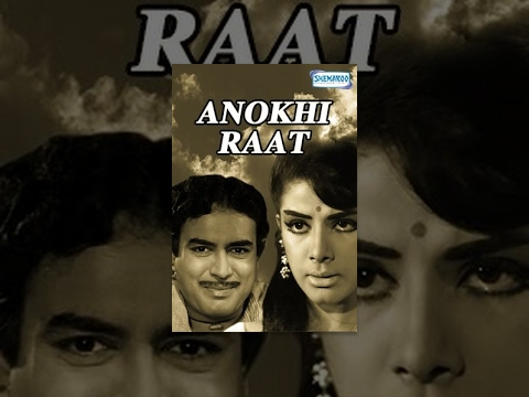 anokhi raat hindi full movie sanjeev kumar zaheeda huss