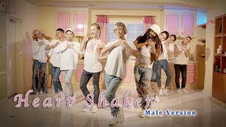 TWICE - Heart Shaker (Male Version)