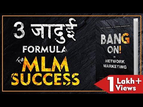Network Marketing Training    Direct Selling    Pushkar Raj Thakur ...