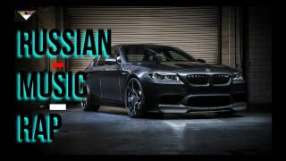 Russian Music Rap - русский рэп - Russischer Rap [2016]