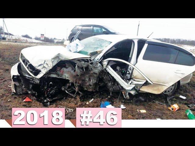 Новые записи с видеорегистратора ДТП и Аварий #46 (07.04.2018)