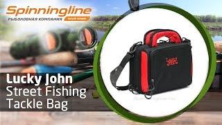 Сумка рыболовная lucky john advanced tackle bag.