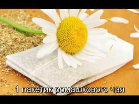 Крем от пигментации мухомор против