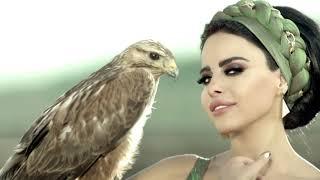 تحميل اغاني Layal Abboud - Khashkhash Hadid El Mohra [ Music Video ] | ليال عبود - خشخش حديد المهرة MP3