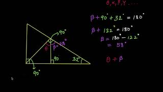 Worked example: Triangle angles (diagram) (Hindi)