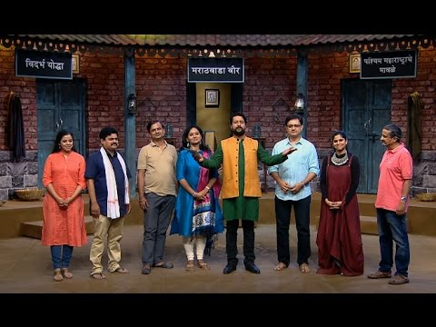 Toofan Aalaya - Episode 3 (Marathi)