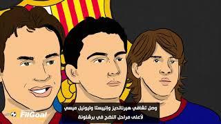 """اغاني طرب MP3 كوميك بوك - ورقة انتخابية يائسة غيرت تاريخ برشلونة وكتبت بداية """"التيكي تاكا"""" تحميل MP3"""
