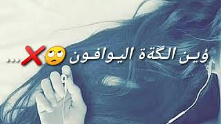 عافوني / علاء عيدي /حيدر الامير/طلب احد المشتركين ???????? تحميل MP3