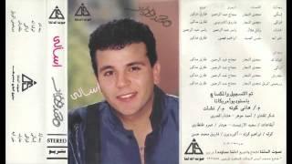 اغاني حصرية Mohamed Fouad - Ayaki / محمد فؤاد - اياكى تحميل MP3