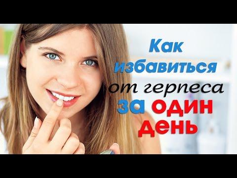 Что делать если обветрились губы