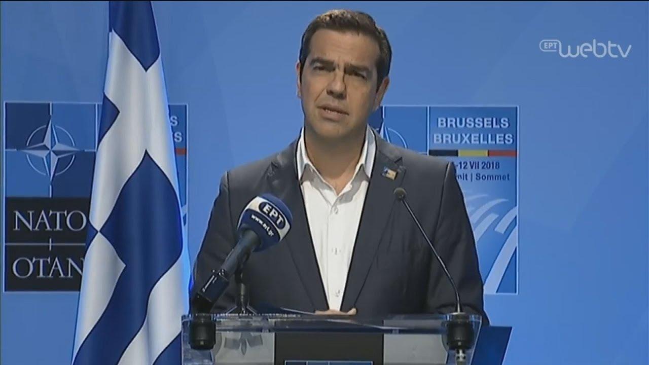 Αλ. Τσίπρας: Η Ελλάδα αποτελεί πυλώνα σταθερότητας, ασφάλειας και συνεργασίας στην ευρύτερη περιοχή