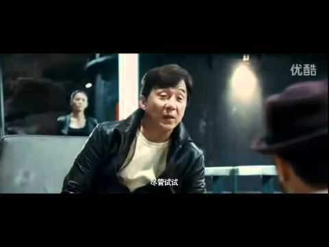 The Last Jackie Chan Film Penny Arcade